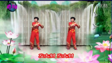 风中梅花广场舞:发财  春英老师编舞  永不疲倦老师精彩制作
