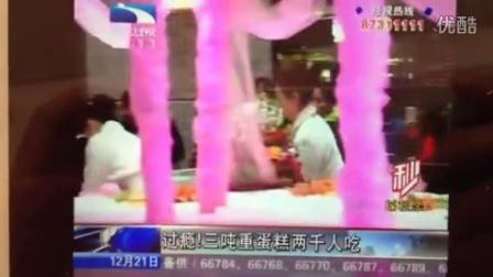 三吨重的大蛋糕,像房子一样大的蛋糕你见过... 来自武汉金领蛋糕厨师学校 - 微博