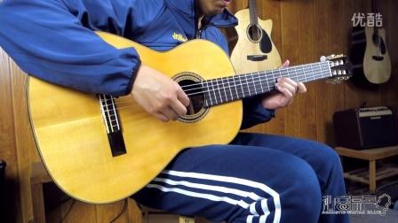 岩田博行 手工古典吉他评测试听 沁音原声