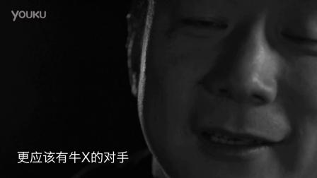 赫基2016女王节-职能联盟男神