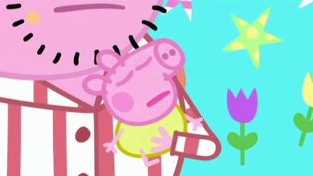 粉红猪小妹之喧闹无眠夜,Peppa Pig
