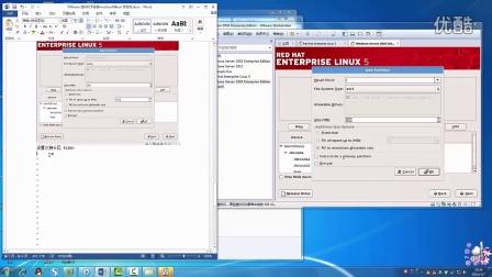 VMware安装windwos 和 Linux 双系统