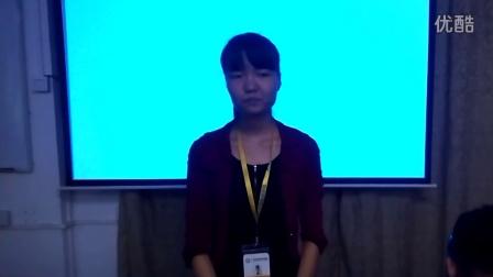 广东硅谷学院T1560张贵苗讲故事