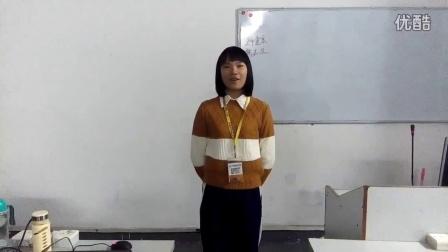 广东硅谷学院T1558班胡绿静讲故事