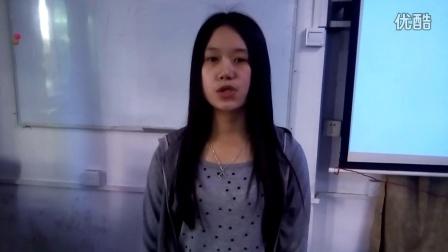 广东硅谷学院T1560班许锦娜讲故事