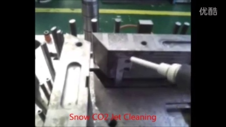 CO2 Jet Cleaner_Snow vs Pellet