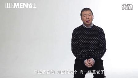 冯小刚和他的兄弟们