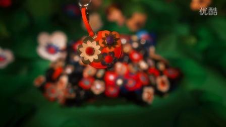 Fendi Flowerland