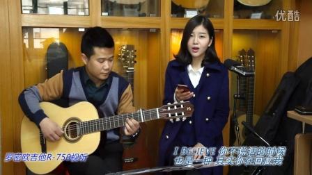 美女吉他弹唱《我 相信》【朱丽叶吉他】指弹吉他独奏自学入门教程教学古典吉他尤克里里电吉他