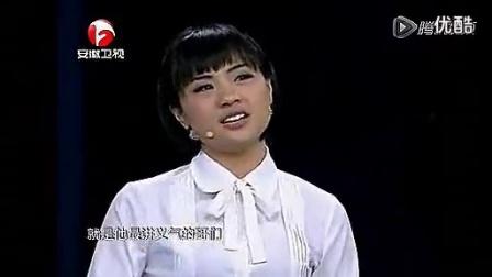 《超级演说家》第二季冠军刘媛媛演讲视频3:请不以结婚为目_标清_标清
