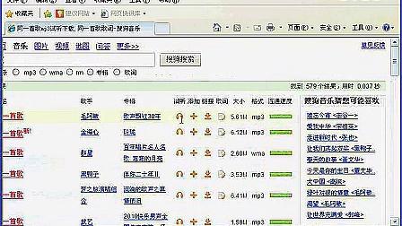 电脑入门基础知识操作教程(1)_标清_标清