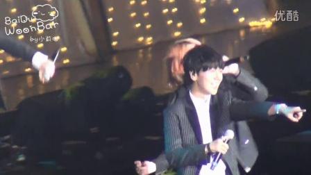 [WoonBar]160305 Super Camp in 上海 Alright