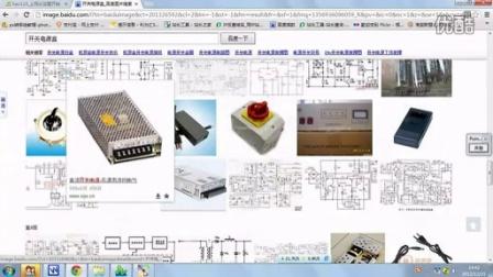 11.第十一课 常用的电气元件详细介绍