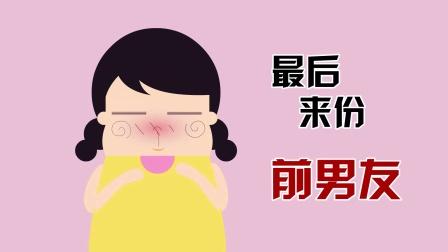 """《淡黄派》第一季48:老板来份手撕""""前男友""""!"""