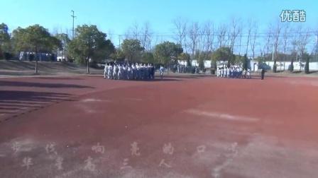 安徽华星学校高三学子拼搏的一天