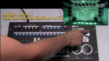 KINGKONG 256 video tutorial  3-Scene