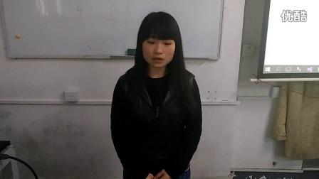 广东硅谷学院T1560班吴晓婷讲故事