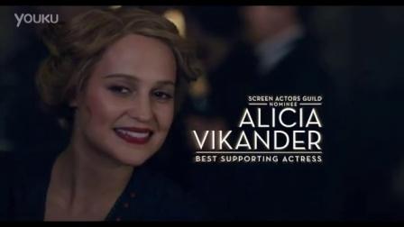 丹麦女孩电视版2