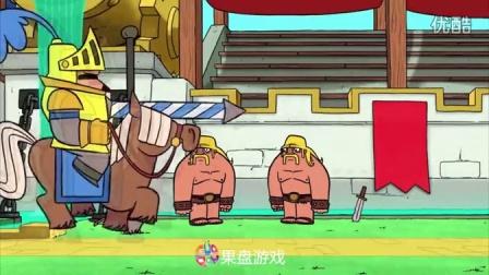 皇室战争Clash Royale搞笑动画