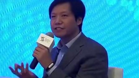 【今天头条】【2016最新】移动互联网大会主题演讲-雷军_标清_0 (4)