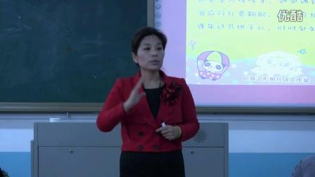 王飞老师主讲学生礼仪公开课视频