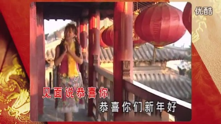 【2003】八大巨星《霸气如虹迎新年》声声祝福_超清_clip(1)
