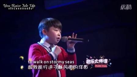 中国新生代 最强音 李成宇