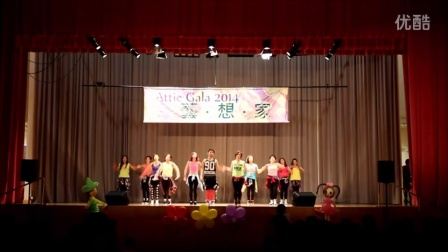 Kenneth Shum -  KPop Dance Team - Good Night Kiss
