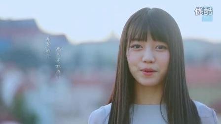 SNH48首支成员原创单曲MV-《给你》
