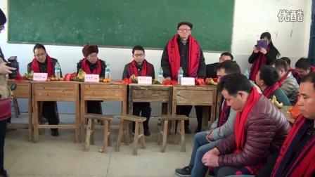 万安县涧田中学九一届初中部毕业25周年同学聚会