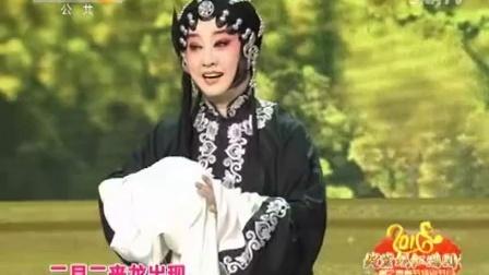 秦腔赶坡 选段刘红梅