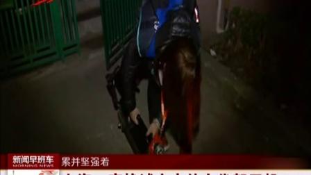 上海:穿梭城市中的女代驾司机 汇说天下 160310