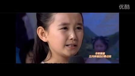 小戏骨蒋依依倾情演绎韩国电影《大叔》片段