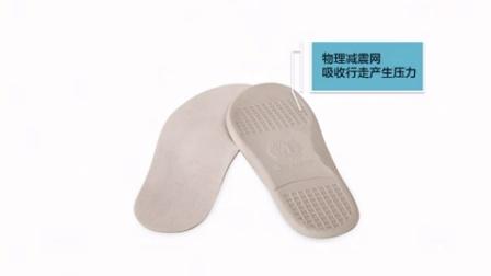 敏斯特ZY028 足弓支撑垫 拇外翻矫正垫 扁平足矫正垫 步态矫正垫