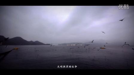 逍遥假期 发现九州