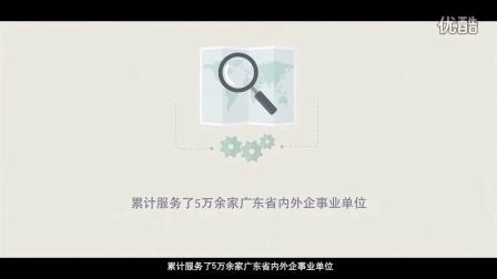 汕头招聘网宣传片