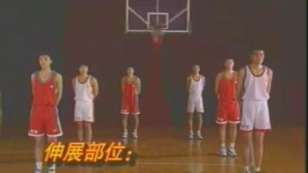 篮球教学1 前言 准备动作 熟悉球性
