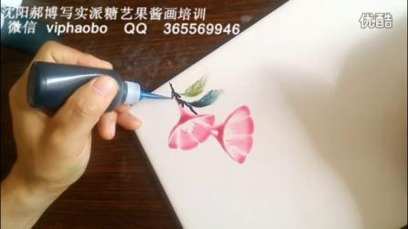 沈阳郝博写实派糖艺果酱画培训免费教学之---手抹牵牛花 喇叭花