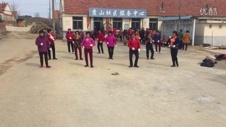 靠山村中老年妇女广场舞最炫民族风