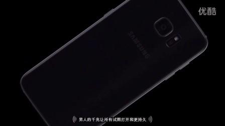 「科技发现」三星Galaxy S7 Edge 官方视频 介绍