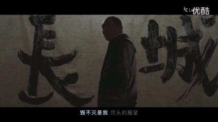 乐视生态全球年会 贾跃亭演唱《野子》 MV版