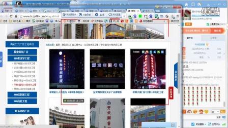 SEO基础入门关键词优化-SEO视频教程-网站快速进入百度首页技巧