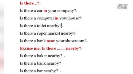 【口语】am,is,are的口语表达用法