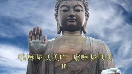 六字真言颂 如水知若 心灵净化之旅