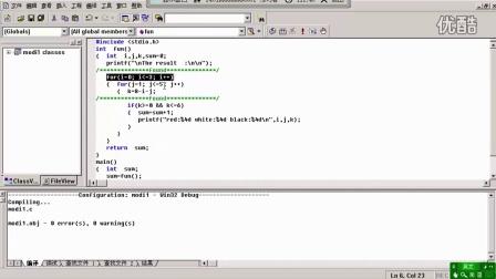 计算机二级C语言考试培训真题精讲视频国2C语言