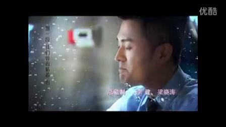 偏偏爱上你韩国中文版全集第24集
