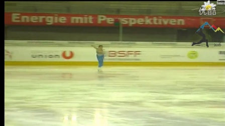 2016 Cup of Tyrol 유영 Young YOU FS (Advanced Novice Girls)
