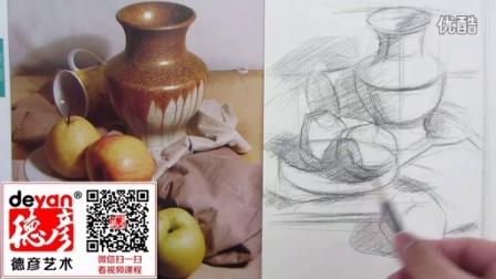 罗丹美术-静物素描抽象明暗画法——合肥素描色彩油画成人美术培训