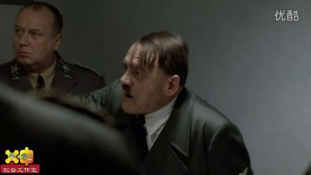 【平纪沪语】上海房价一涨 希特勒30年白干