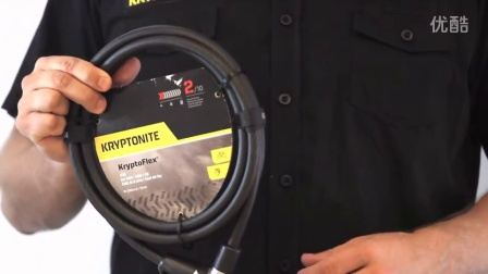 【Product Introduction】Kryptonite KryptoFlex Key and Combo Cables